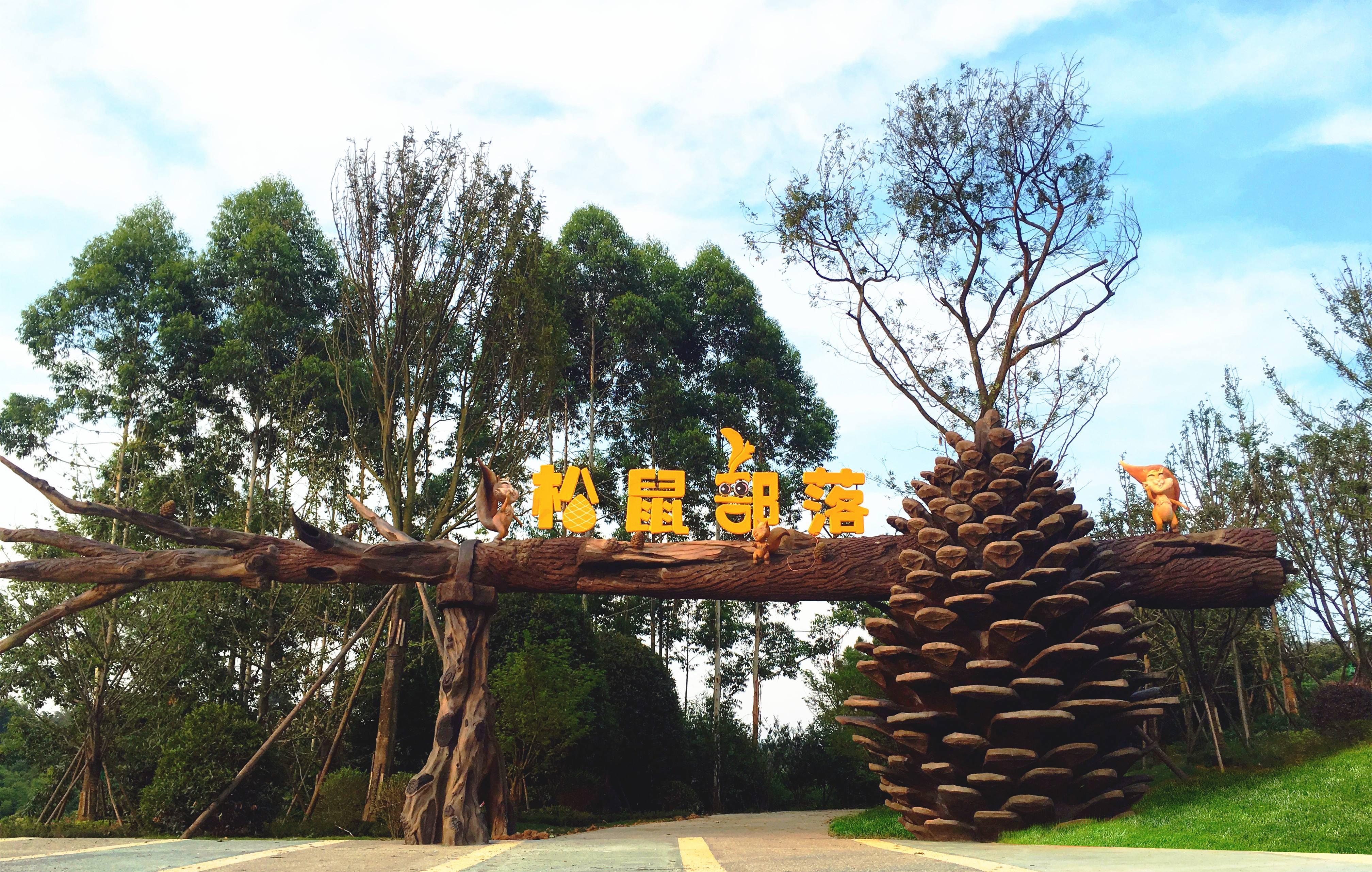 官宣!郑州松鼠部落森林公园开业时间已定!准备好来溜娃吧!