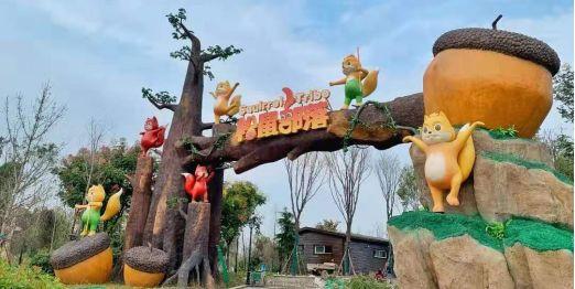 郑州荥阳松鼠部落森林假日公园在哪里?好玩吗?