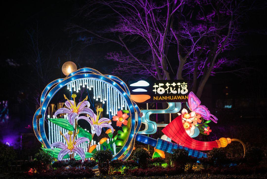 2020拈花湾樱花蝴蝶节开始时间、活动详情、优惠门票预订