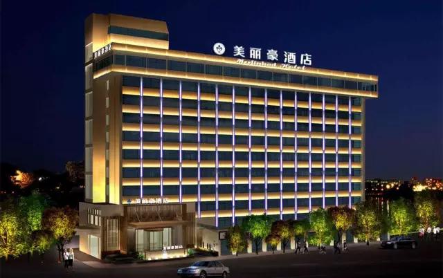 美丽豪酒店(成都宽窄巷子店)