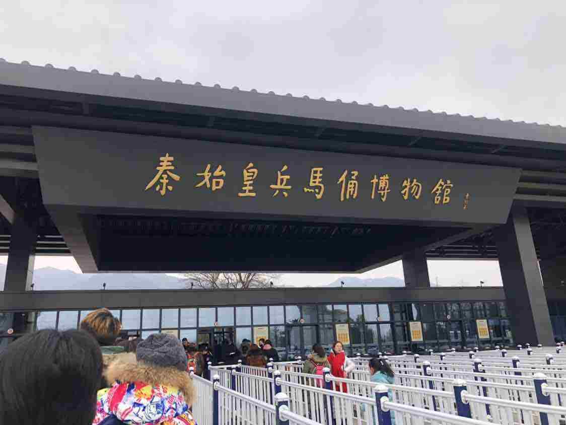 可以参观了!秦始皇帝陵博物院已恢复开放!走起!