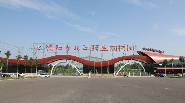 可以免费乘坐猛兽大巴啦!濮阳东北庄野生动物园开园享钜惠!