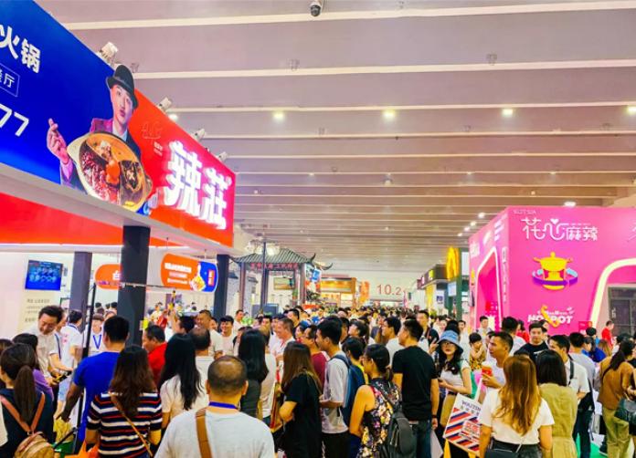 2020深圳第八届CCH国际餐饮连锁加盟展门票【在线订票】