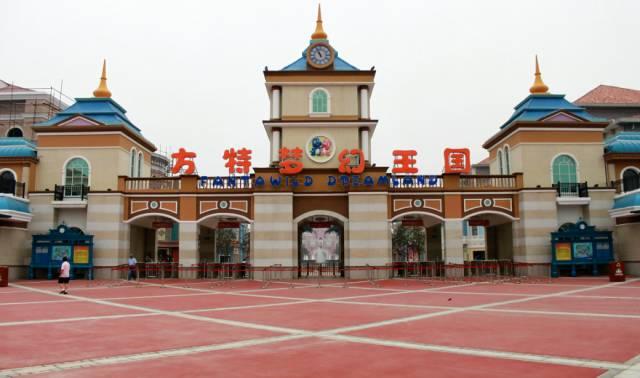 郑州方特梦幻王国有什么好玩的?(附开放时间+游玩攻略+交通路线)