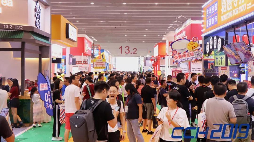2020深圳第八届CCH国际餐饮连锁加盟展(时间+地址+门票)一览