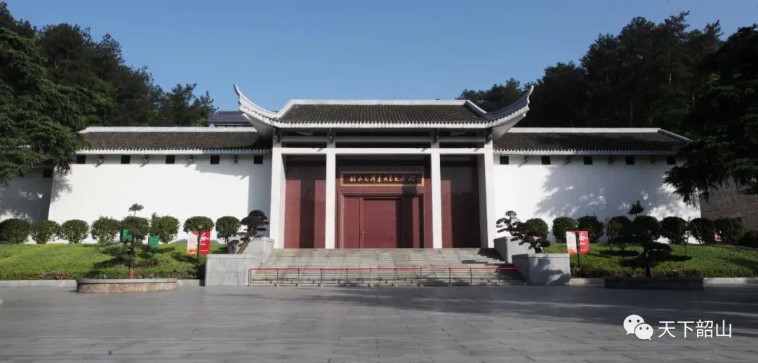 韶山毛泽东同志纪念馆将于4月3日起恢复对外开放