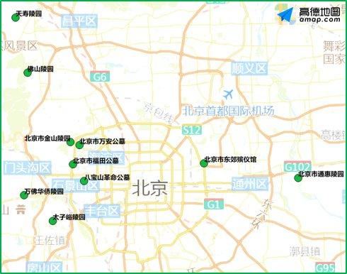 2020清明�北京交通出行提示(祭�吒叻�+高速潮汐�流)