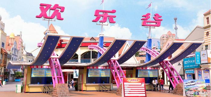 深圳欢乐谷开放吗?深圳欢乐谷门票多少钱?