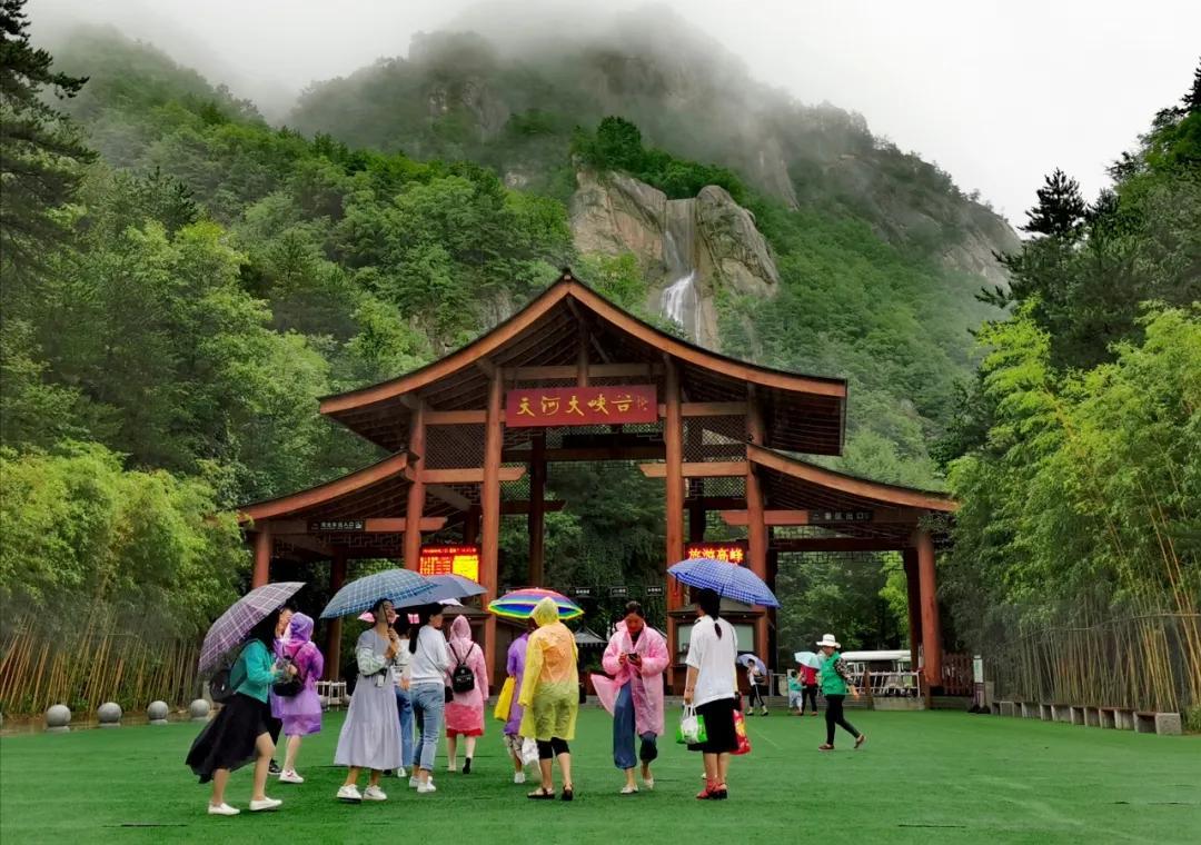 天河大峡谷游乐场开业