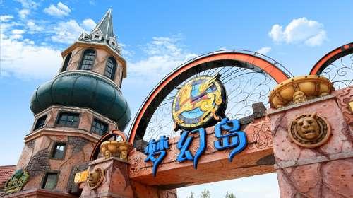 成都南湖梦幻岛开放时间、门票价格、交通线路