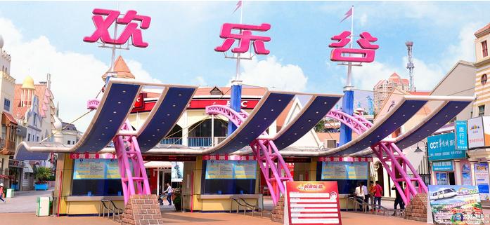 2020深圳欢乐谷门票及游玩攻略