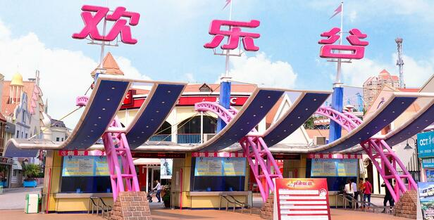 深圳欢乐谷怎么样?有什么好玩的项目