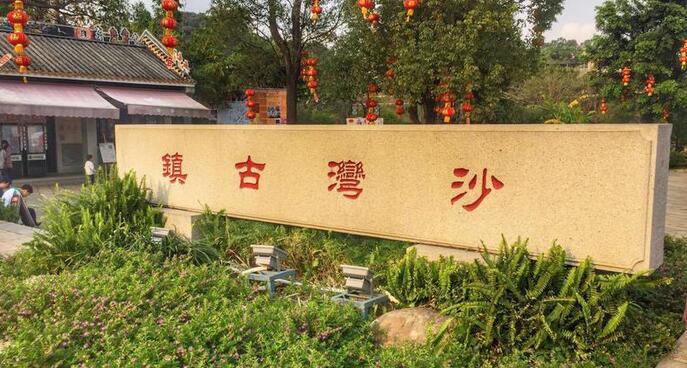 广州沙湾古镇好玩吗?沙湾古镇有哪些景点?