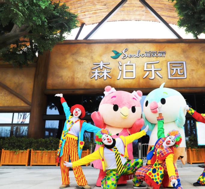 杭州开元森泊度假乐园怎么样?好玩吗?