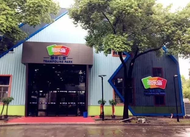 杭州多乐岛蹦床公园有哪些游玩项目?多乐岛蹦床公园购票攻略