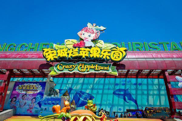 杭州烂苹果乐园开园了吗?烂苹果乐园门票多少钱?