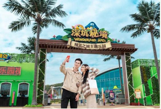 上海深坑秘境主题乐园好玩吗?上海深坑秘境主题乐园景区简介