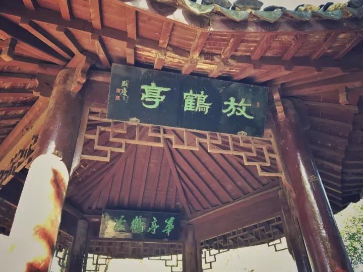 松江小昆山园