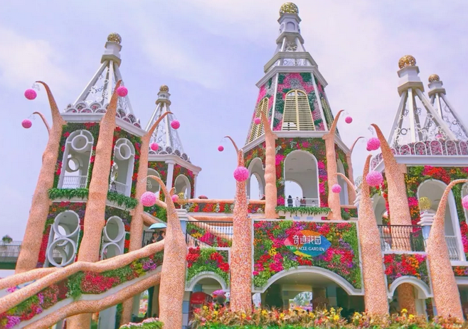 上海奇迹花园什么时候去好?门票在哪买?