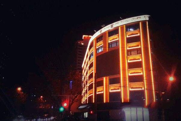 上海麦金侬酒店门票预订