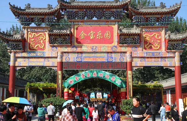 潍坊金宝乐园开园时间、门票价格、购票须知