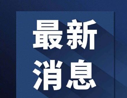秦皇岛高三师生封闭管理至高考结束