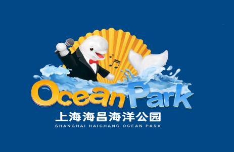 上海海昌海洋公园门票多少钱?在哪购票?