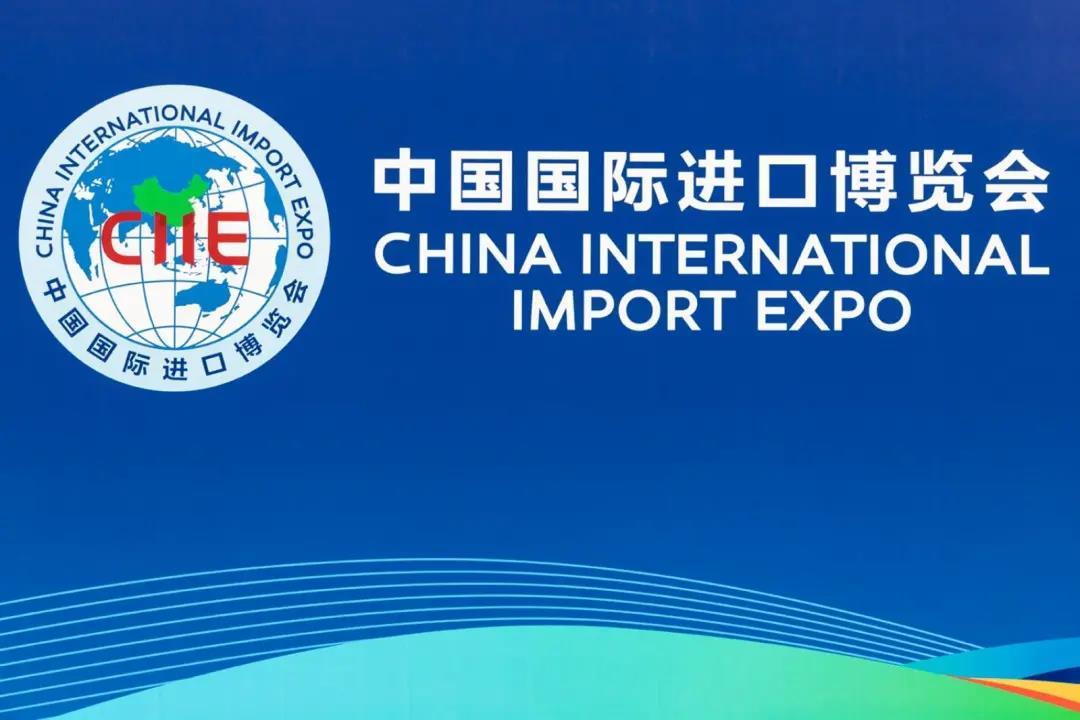 2020上海进博会举办时间、地点及门票预定