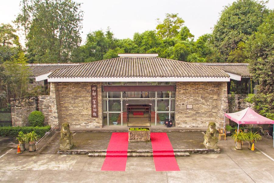 成都川菜博物馆