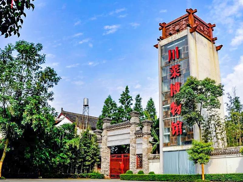 成都川菜博物馆门票多少钱?有什么好吃的?