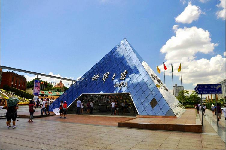 深圳世界之窗门票及景点介绍