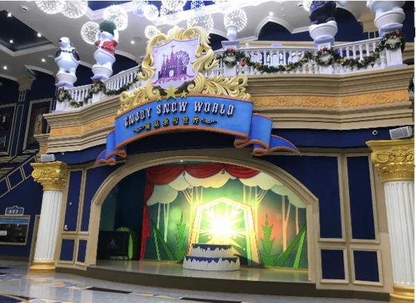"""畅游梦幻城堡 体验冰雪激情 大河票务带你走进""""艾莎""""的冰雪世界"""