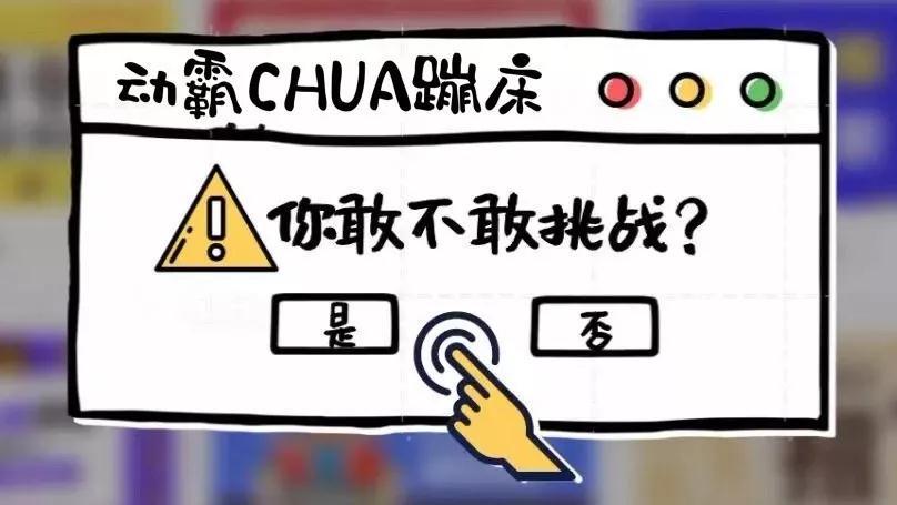 上海动霸chua蹦床乐园门票多少钱?动霸chua蹦床乐园价格