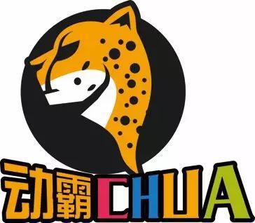 上海动霸chua蹦床乐园门票、地址、简介、在线订票