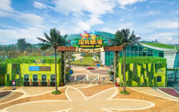 上海深坑秘境主题乐园(门票+景区介绍+订票入口)