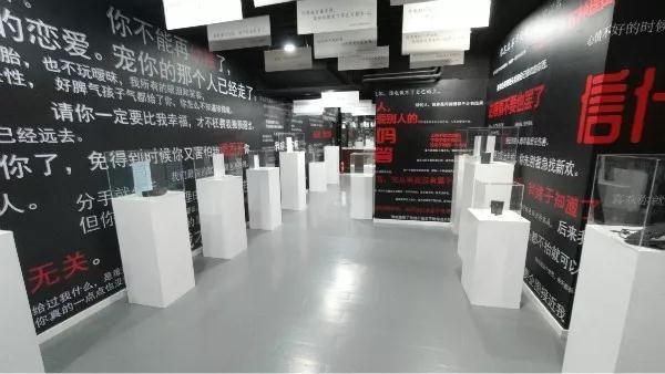 上海失恋博物馆好玩吗?上海失恋治愈博物馆在哪?
