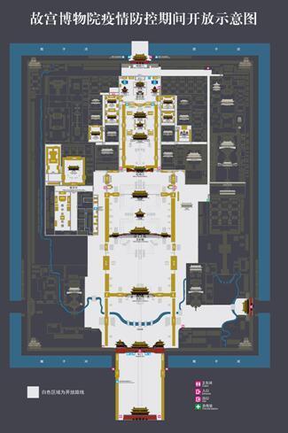 故宫5月1日起开放,25000张门票全部售馨