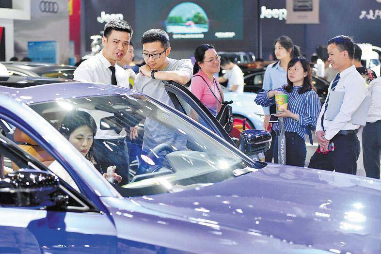 2020湖南汽车展览会购票(附时间表+订票网址)