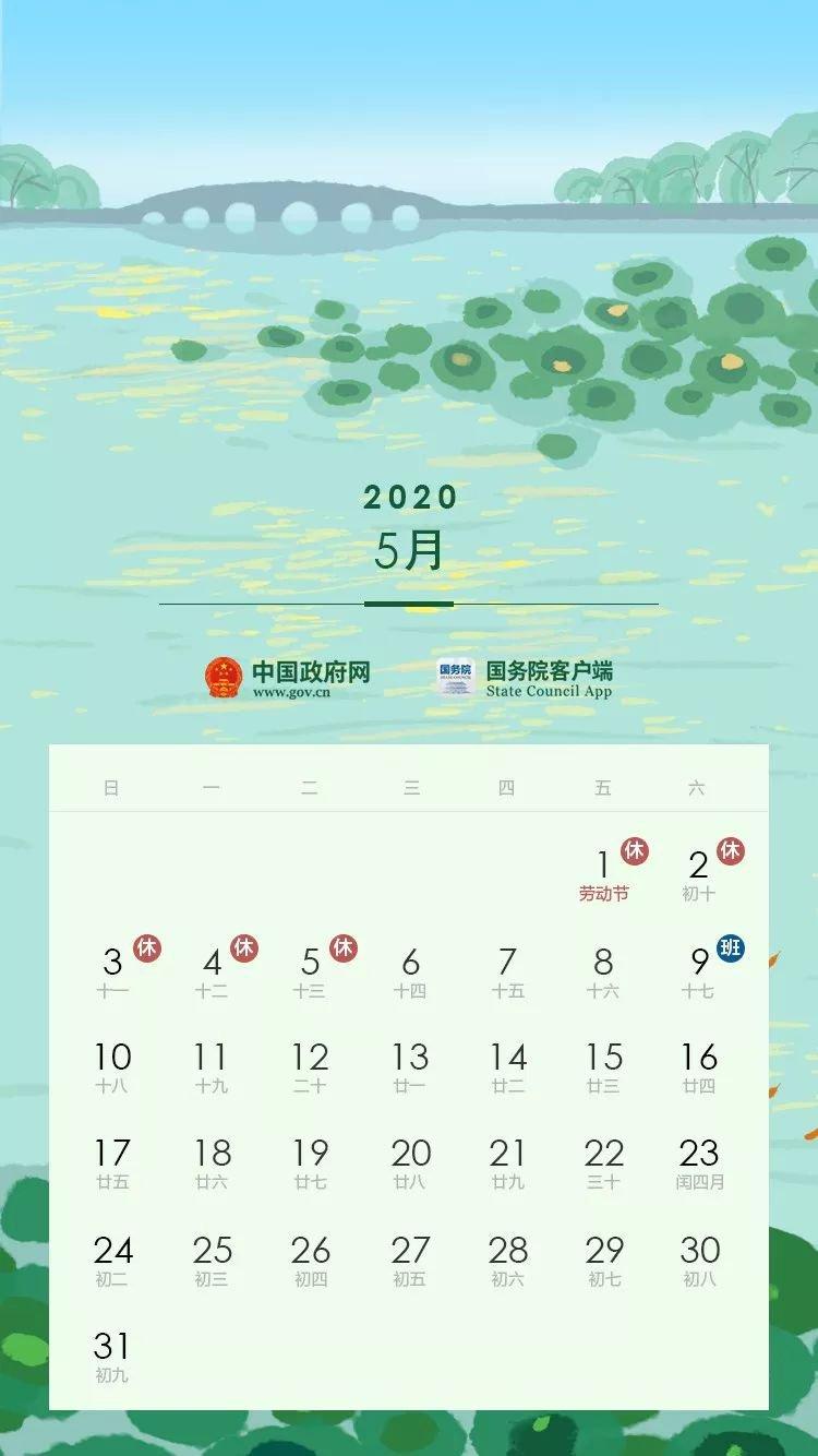 2020河南高速公路免费到什么时候结束?