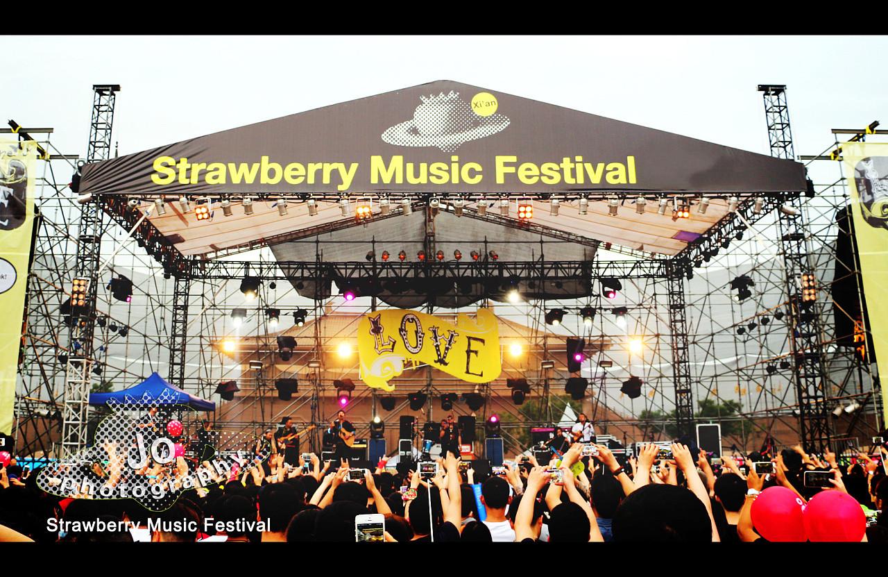 2020杭州草莓音乐节在哪买票?在哪订票?