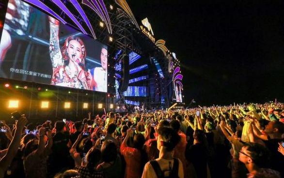2020峨眉山音乐节(时间+地点+购票方式)