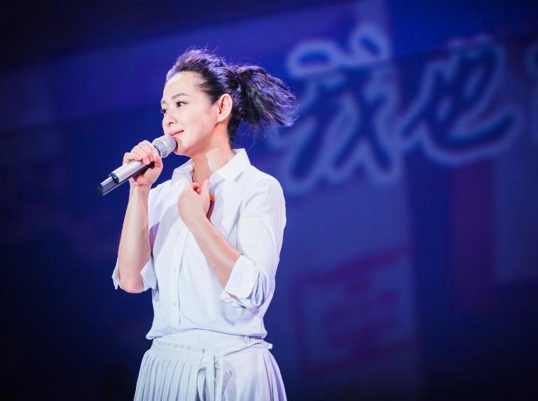 2020刘若英佛山演唱会演出详情及购票指南