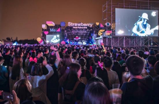 2020苏州草莓音乐节演出详情及购票指南