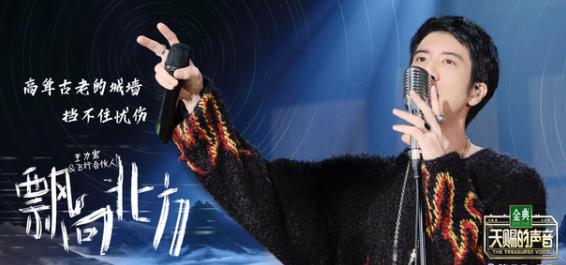 2020王力宏长沙演唱会门票价格、演出攻略