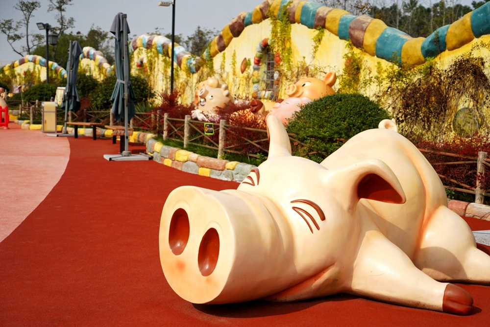 嘉兴海盐猪猪星球乐园门票多少钱?好玩吗?