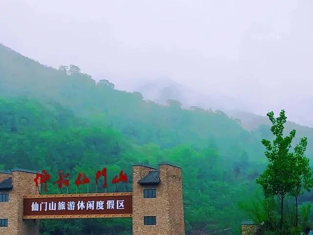 探秘仰韶仙门山之三:山清水秀风光好,休闲赏景正当时