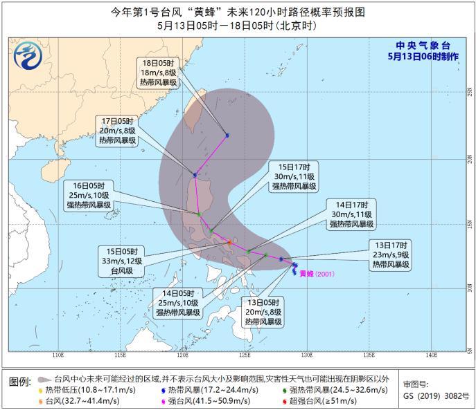 """1号台风""""黄蜂""""来了!金山或将集齐""""风雨雷电""""四件套!"""