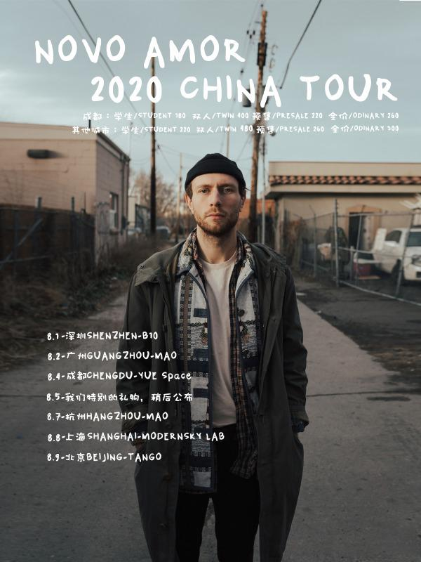 2020Novo Amor广州演唱会时间、地点、票价及演出详情