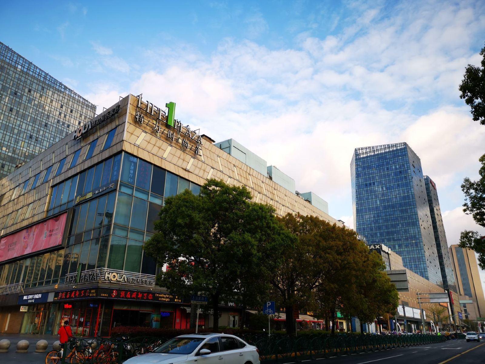 上海万达广场五角场店演出信息