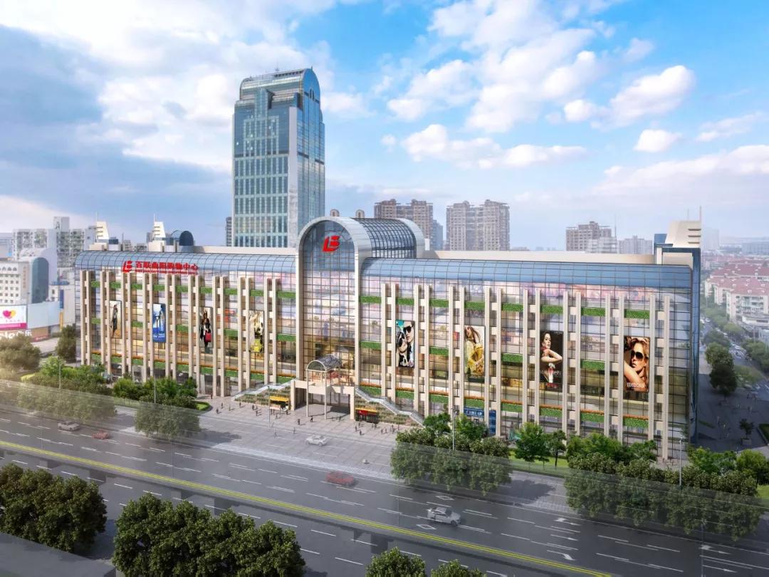 上海百联曲阳购物中心
